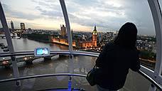 Лондон и Сингапур возглавили рейтинг городов возможностей