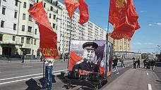 Коммунистам запретили Че Гевару, зато разрешили Сталина