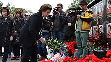 В Ярославле почтили память погибших хоккеистов «Локомотива»