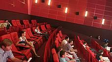 Кино в приграничном состоянии