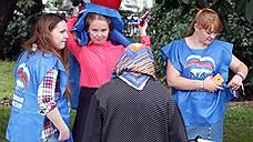Единороссы показали школьникам свои символы