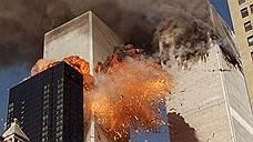 Эхо теракта 11 сентября
