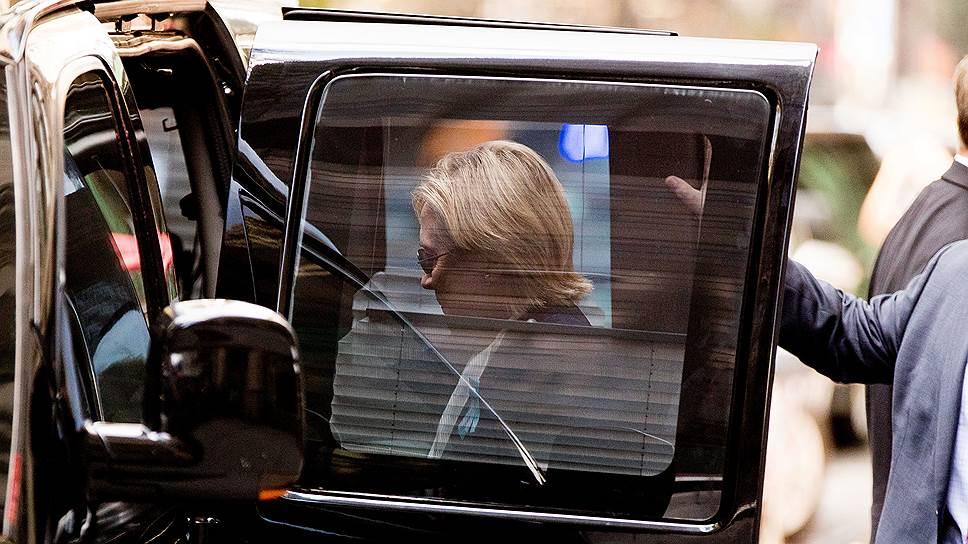 Как Хиллари Клинтон нарушила постельный режим