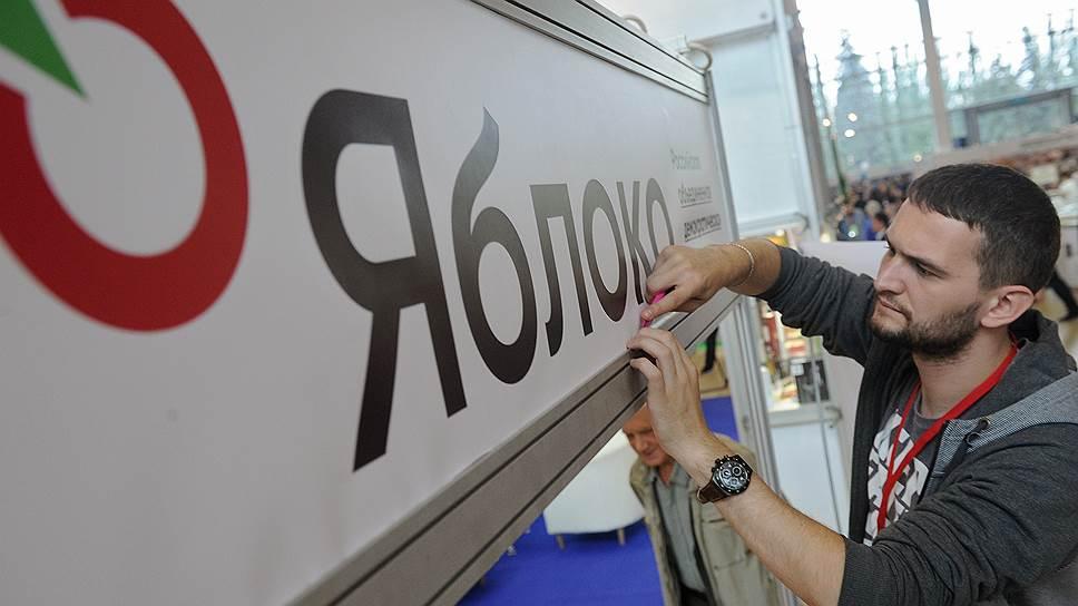 Почему «Яблоко» не вернули на выборы в Петрозаводске