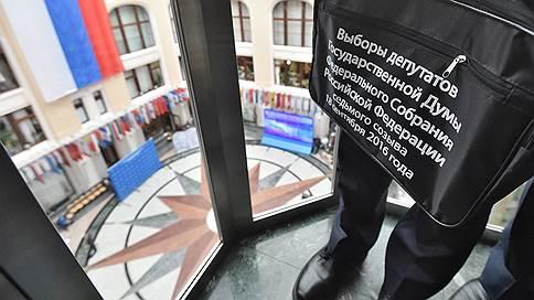 """В России подводят итоги выборов  / Онлайн-трансляция """"Ъ"""": последние цифры, заявления, комментарии"""