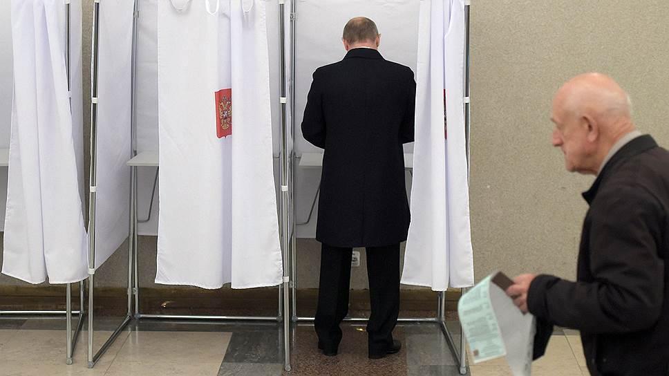 Владимир Путин поучаствовал в программе «Голос»