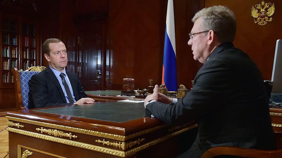 Как Дмитрий Медведев встретился с Алексеем Кудриным