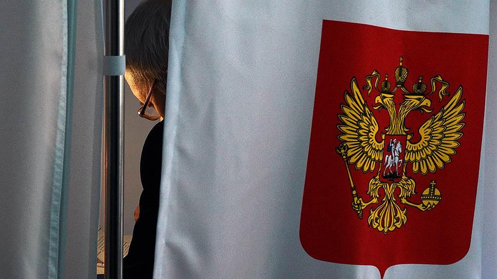 Что нужно знать об итогах выборов в Госдуму