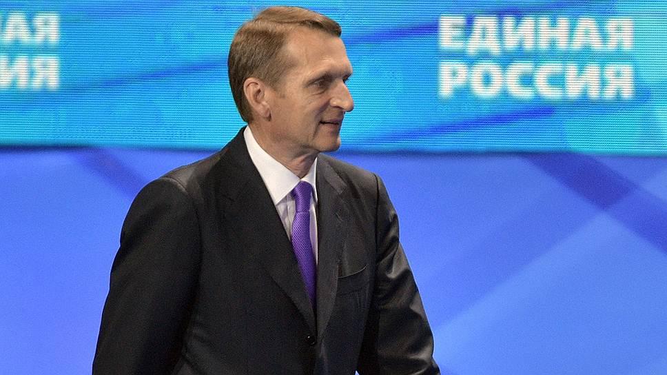 Бывший спикер Госдумы Сергей Нарышкин