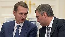 Сергей Нарышкин переходит из Госдумы в Службу внешней разведки