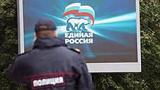 Телезрителям понравились «Единая Россия» и ЛДПР