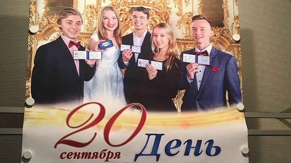 Почему лицо студента с восточными чертами на афише заменили на портрет славянина