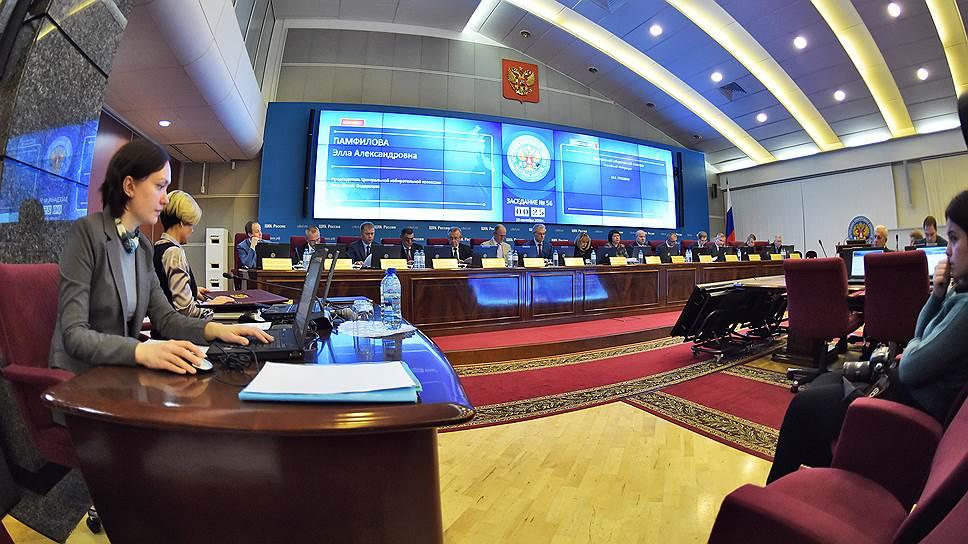 Как Центризбирком подвел официальные итоги выборов