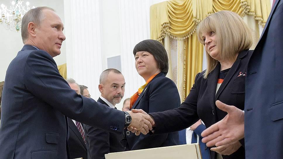 Как Элла Памфилова отчиталась перед президентом