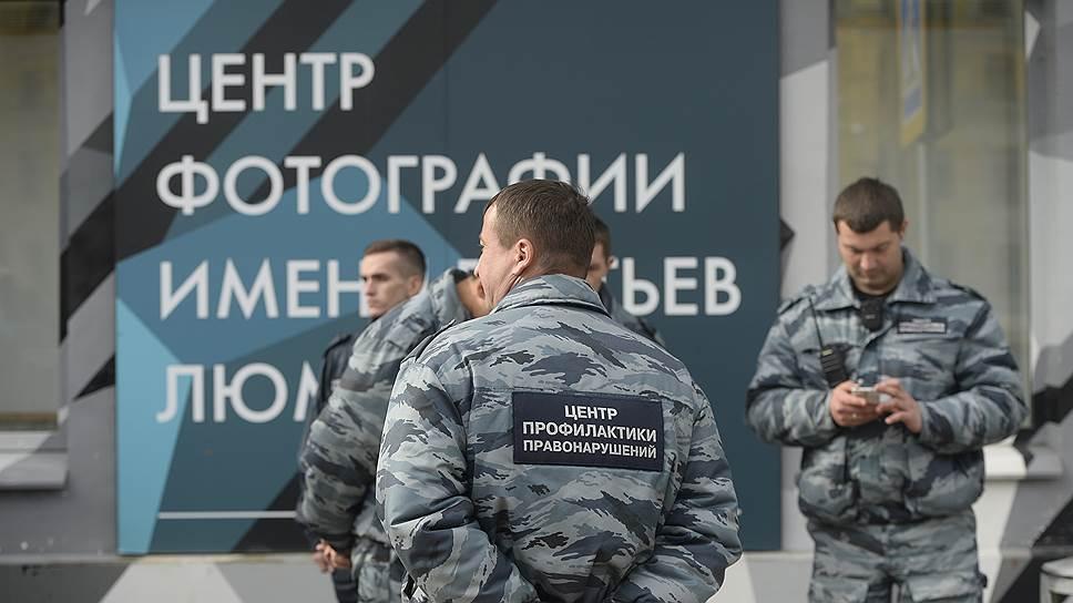 Как «Офицеры России» добились закрытия выставки Джона Стерджеса