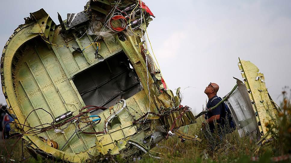 Откуда появился «Бук», сбивший малайзийский Boeing