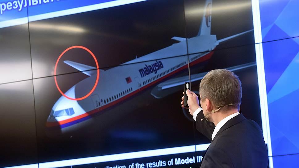 Чем отличаются две версии крушения Boeing под Донецком