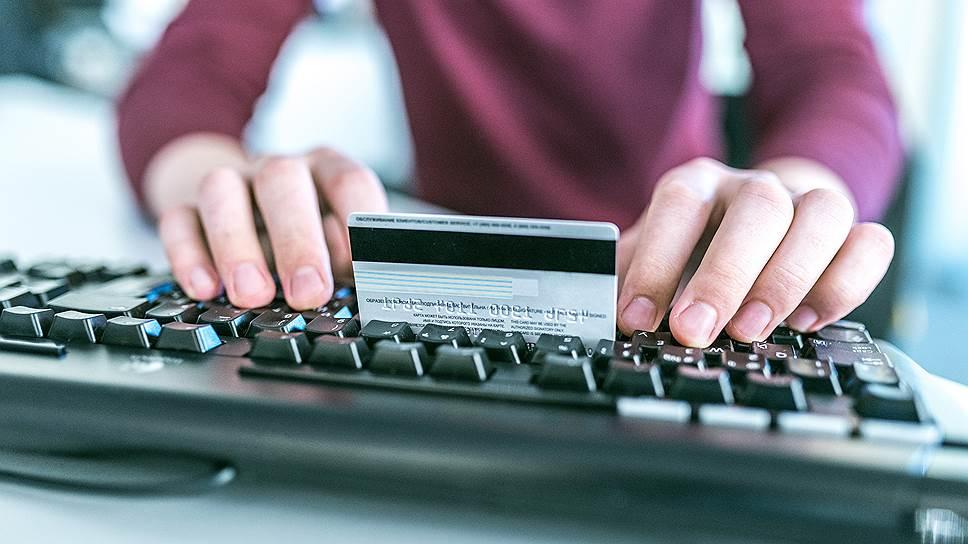 Онлайн-экономика России замедлила рост