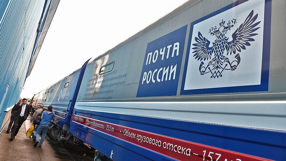 ОАО РЖД и «Почта России» договорились о доставке отправлений из Китая в Европу