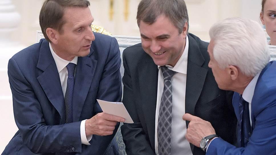 Как «Единая Россия» распределила думские посты