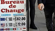 Упавший фунт поднял британские биржевые индексы