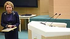 Совет федерации дал приоритет плутонию