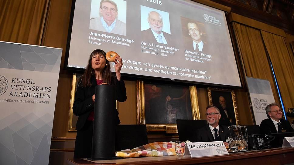 Кто и за что получил Нобелевскую премию по химии в 2016 году