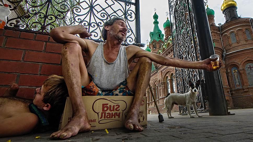 Почему Всемирный банк разочаровали итоги борьбы с бедностью