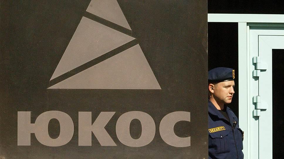 Как Георгий Матюшкин обратился в КС за разрешением не выплачивать бывшим акционерам ЮКОСа €1,866 млрд