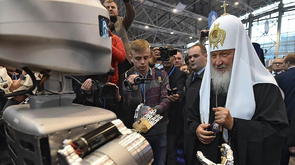 Патриарх Кирилл приветствовал студенческие технические достижения в лице робота Федора