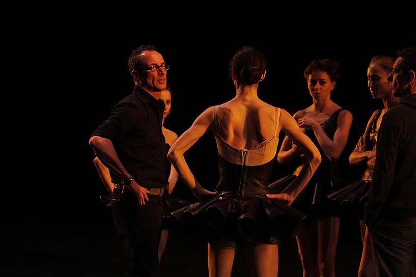 Директор балета театра «Ла Скала» Мауро Бигонцетти