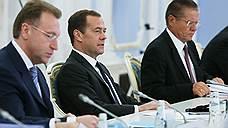 Дмитрий Медведев привлек инвесторов