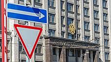 Игорь Дивейкин перешел в Госдуму