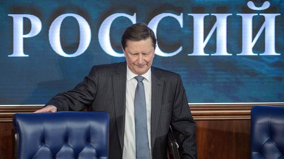 Что Сергей Иванов рассказал о причинах своего ухода с поста главы администрации президента