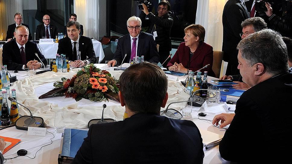 """Текстовая трансляция """"Ъ"""": как проходили переговоры лидеров «нормандской четверки»"""