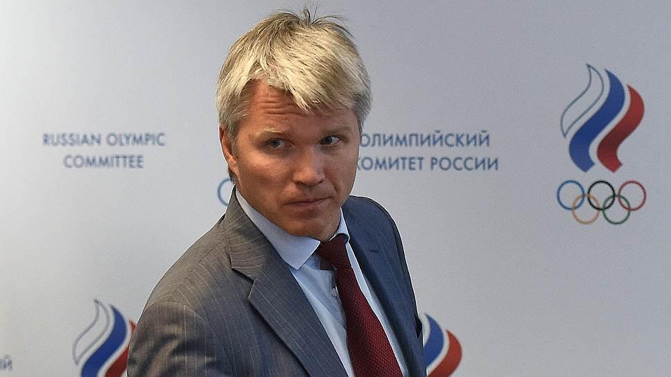 Павел Колобков получил портфель ушедшего на повышение Виталия Мутко