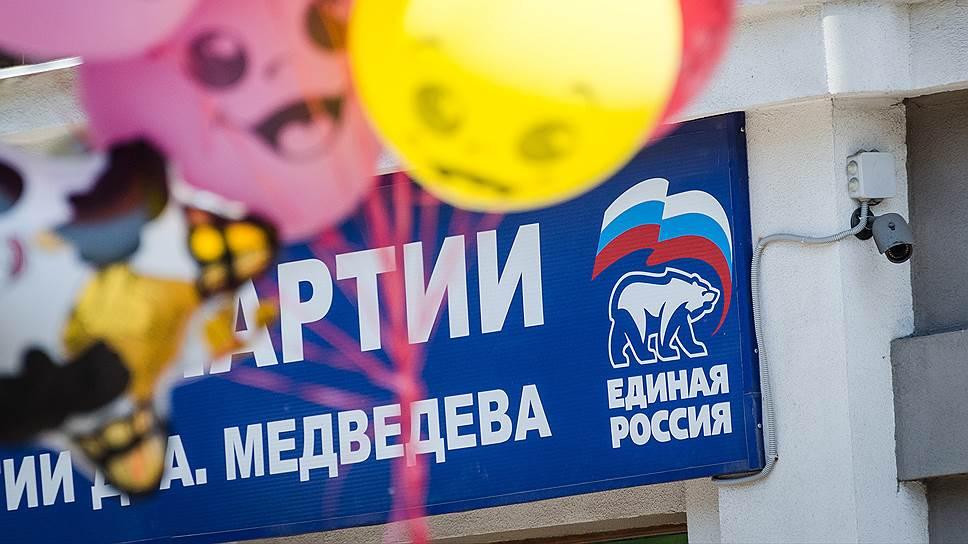 Единороссам на местах дали установку создать «максимально комфортную инфраструктуру» для работы депутатов Госдумы в субъектах РФ