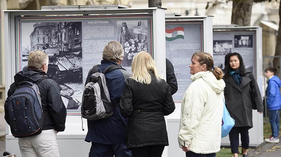 Почему венгерские политики возмутились освещением событий 1956 года