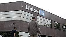 LinkedIn может быть заблокирована в России
