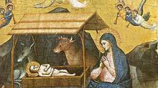 Третьяковка пустит в Ватикан на полчаса