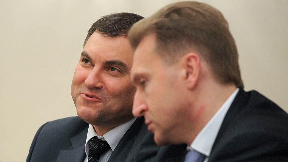 Вячеслав Володин напомнил клубу «Валдай», что «нет Путина — нет России сегодня»