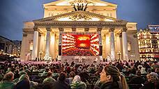 Историю Большого театра выложат в интернет