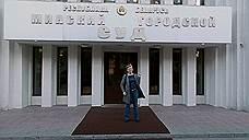 Россиянка Мария Рымарь не может покинуть Белоруссию