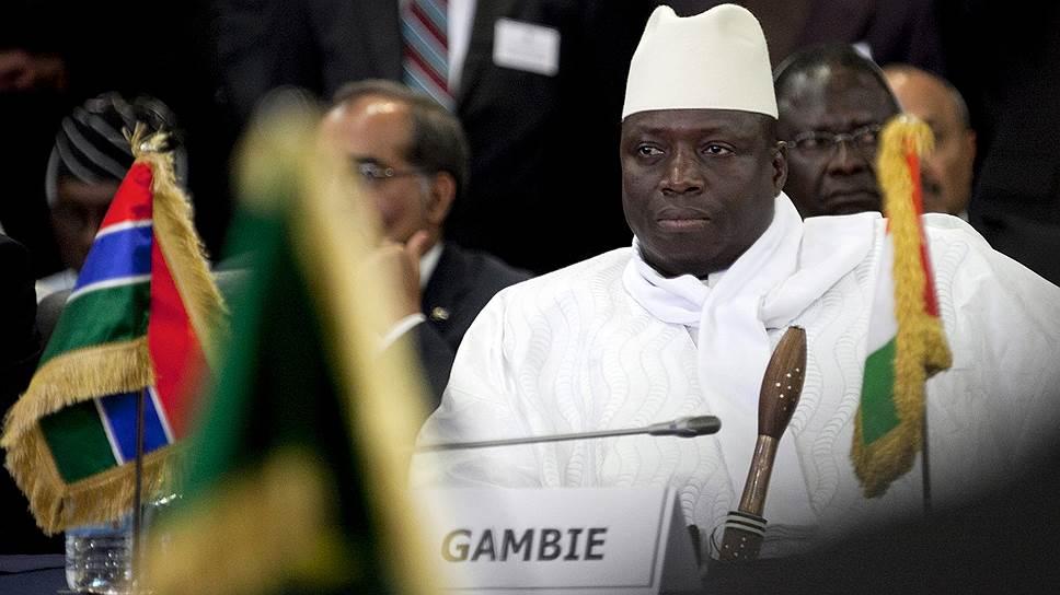 Почему Гамбия вслед за ЮАР и Бурунди захотела выйти из состава МУС
