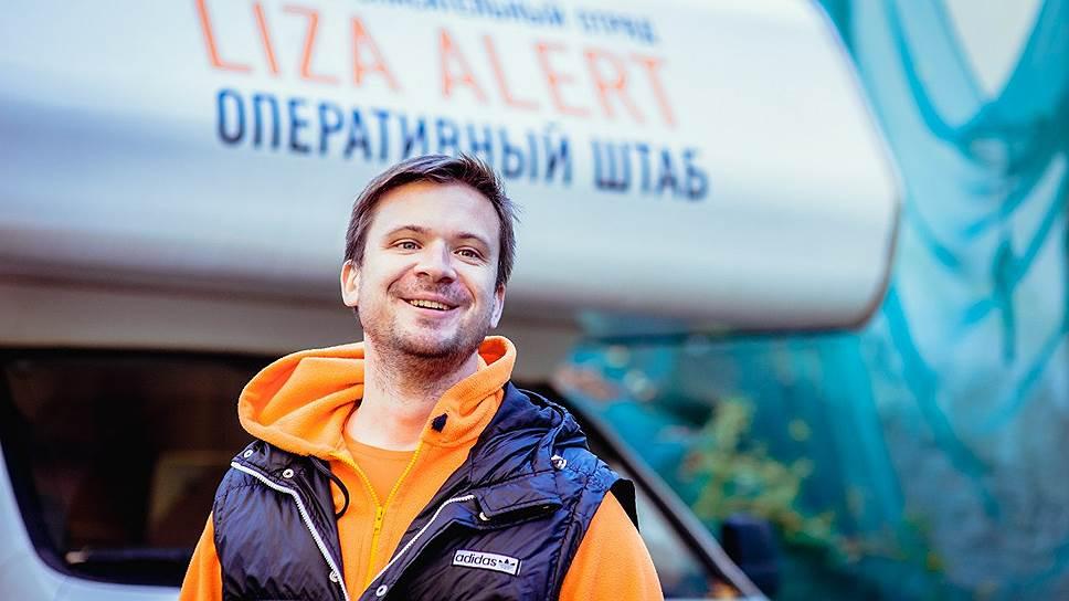 Руководитель поискового отряда «Лиза Алерт» Григорий Сергеев