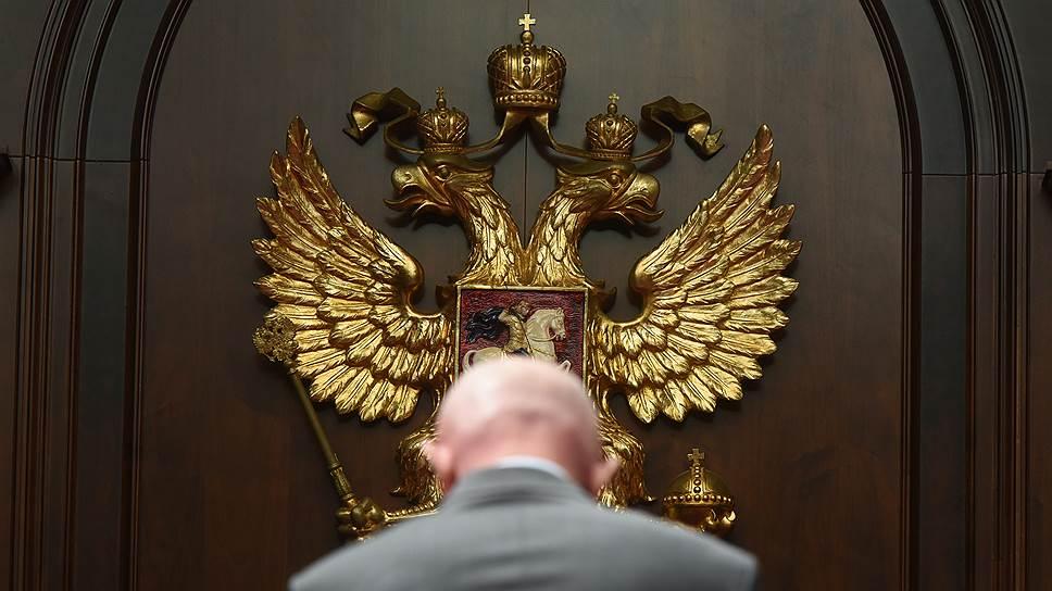 18 политических решений Конституционного суда