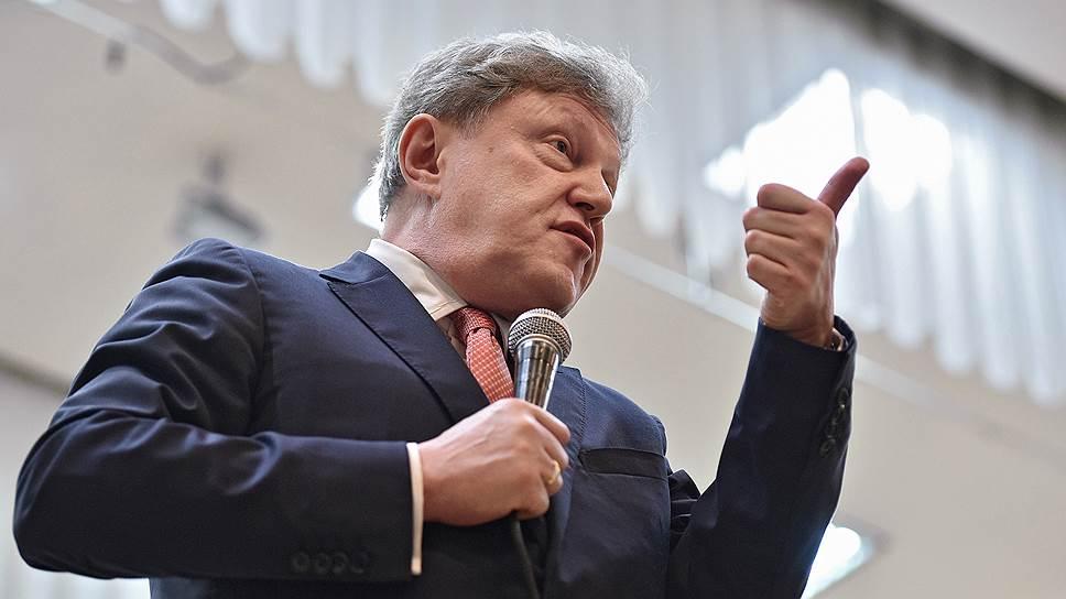 Глава политкомитета партии «Яблоко» Григорий Явлинский