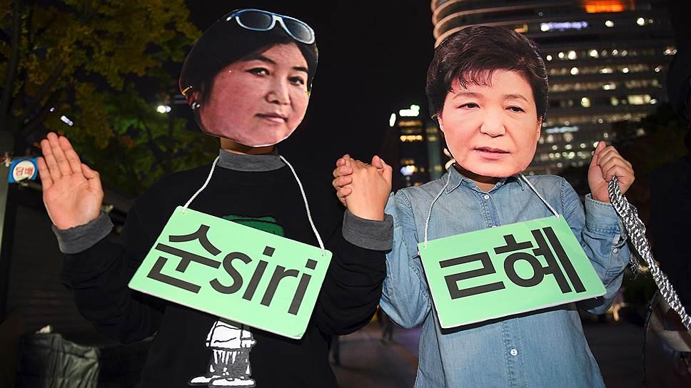 Президент Южной Кореи управляла страной на пару с подругой-гадалкой