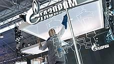 «Газпрому» удвоили штраф