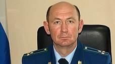 Бывший прокурор Ленобласти уличен в нарушении присяги